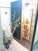20110415_SBSH_0001.jpg