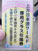 20110416_SBSH_0004.jpg