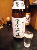 20110416_SBSH_0067.jpg