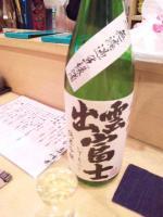 20110419_SBSH_0012.jpg