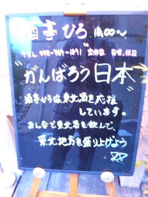 20110420_SBSH_0002.jpg