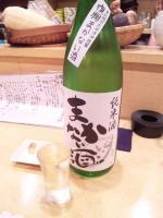 20110426_SBSH_0010.jpg