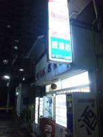 20110427_SBSH_0002.jpg