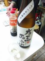20110427_SBSH_0004.jpg