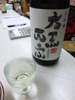 20110427_SBSH_0006.jpg