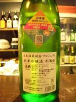 20110429_SBSH_0008.jpg