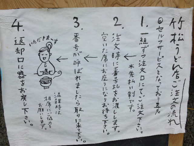 20110430_SBSH_0029.jpg