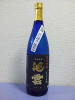 20110430_SBSH_0096.jpg