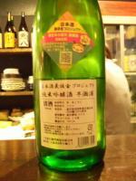 20110502_SBSH_0008.jpg