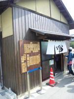 20110506_SBSH_0010.jpg
