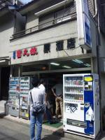 20110515_SBSH_0002.jpg
