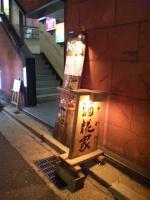 20110516_SBSH_0001.jpg