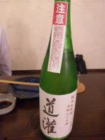20110520_SBSH_0011.jpg