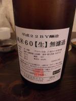20110520_SBSH_0015.jpg