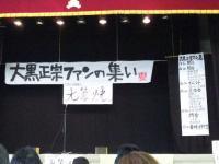20110522_SBSH_0002.jpg
