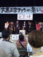 20110522_SBSH_0007.jpg
