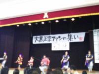 20110522_SBSH_0011.jpg