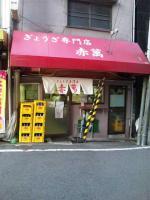 20110522_SBSH_0014.jpg