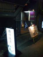 20110525_SBSH_0001.jpg