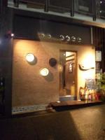 20110526_SBSH_0001.jpg