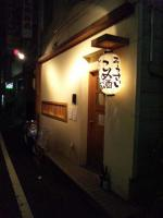 20110526_SBSH_0010.jpg