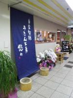 20110601_SBSH_0002.jpg