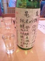 20110603_SBSH_0004.jpg
