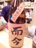 20110603_SBSH_0010.jpg