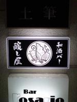 20110609_SBSH_0015.jpg