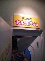 20110609_SBSH_0023.jpg