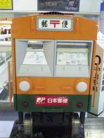 20110611_SBSH_0001.jpg