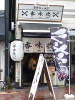 20110611_SBSH_0002.jpg