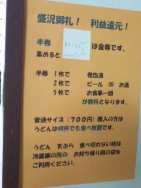 20110612_SBSH_0018.jpg