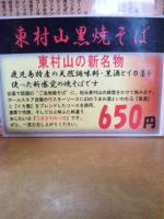 20110612_SBSH_0020.jpg