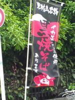 20110612_SBSH_0025.jpg