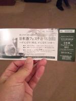 20110619_SBSH_0001.jpg