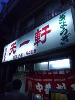 20110619_SBSH_0028.jpg