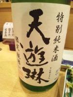 20110621_SBSH_0006.jpg