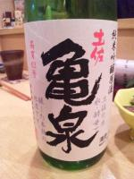 20110621_SBSH_0010.jpg
