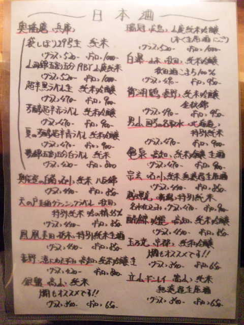 20110624_SBSH_0004.jpg
