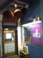 20110625_SBSH_0003.jpg