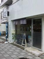 20110701_SBSH_0014.jpg