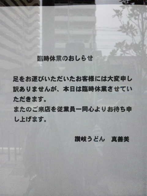 20110701_SBSH_0027.jpg