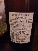 20110708_SBSH_0011.jpg