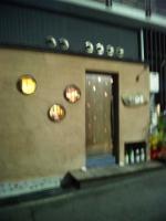 20110714_SBSH_0003.jpg