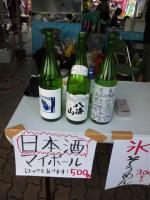 20110717_SBSH_0005.jpg