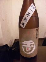 20110722_SBSH_0007.jpg