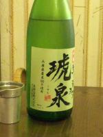 20110722_SBSH_0010.jpg