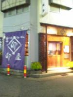 20110723_SBSH_0063.jpg
