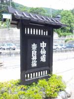 20110724_SBSH_0004.jpg